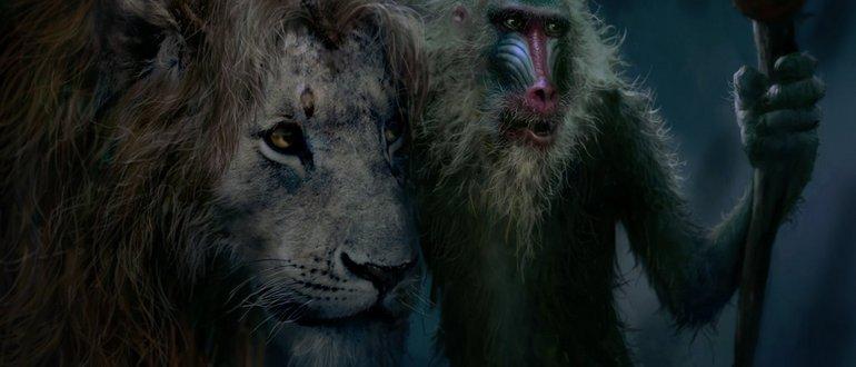 Король лев дата выхода2