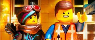 Лего 2 дата выхода
