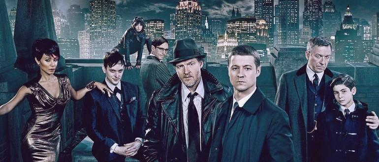 Готэм 5 сезон дата выхода