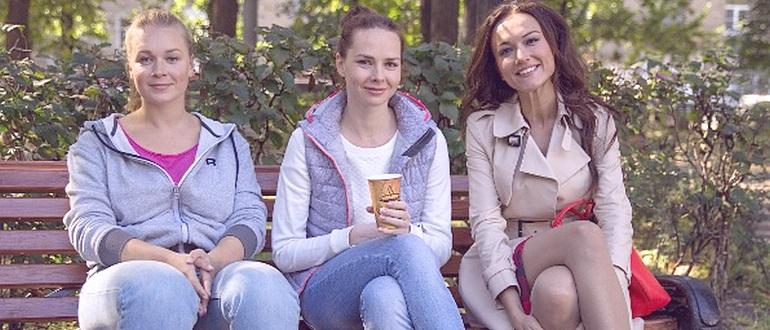 Мамочки 4 сезон дата выхода