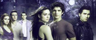 Волчонок 7 сезон дата выхода