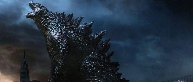Годзилла 2 король монстров дата выхода