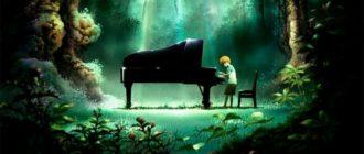 Рояль в лесу 2 сезон дата выхода2