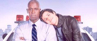 Бруклин 9-9 6 сезон дата выхода