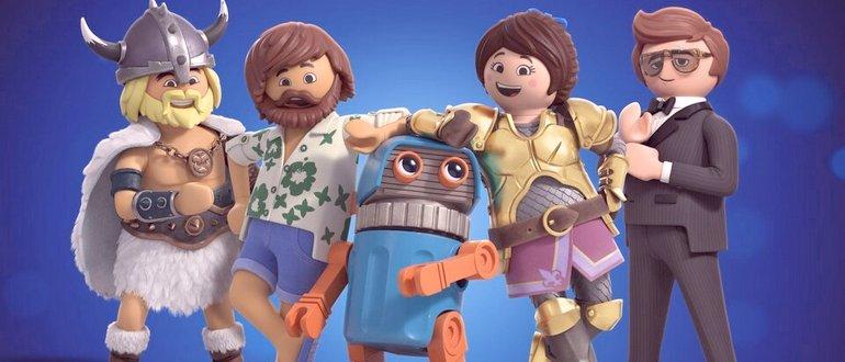 Playmobil: Фильм дата выхода