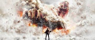 Атака титанов 3 дата выхода3