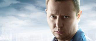 Карпов 4 сезон дата выхода3