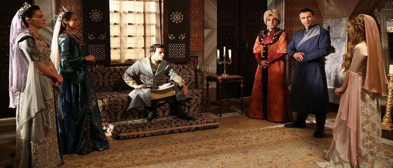 Кёсем Султан 3 сезон дата выхода
