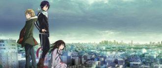 Норагами 3 сезон дата выхода3