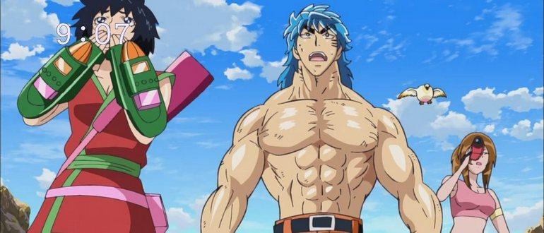 Торико 2 сезон дата выхода