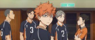 Волейбол 4 сезон дата выхода