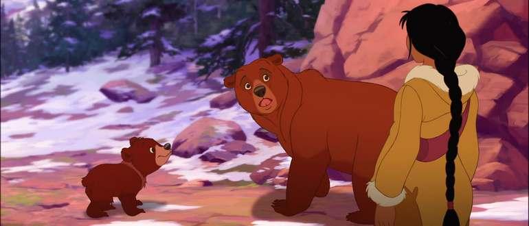 Братец медвежонок 3 дата выхода3