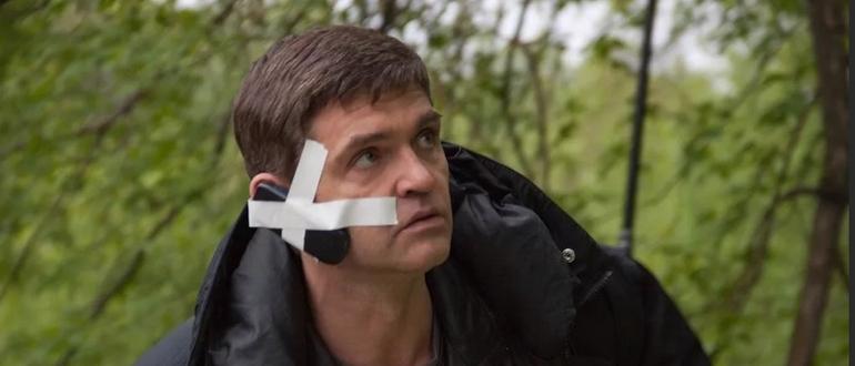 Дикий 5 сезон дата выхода2