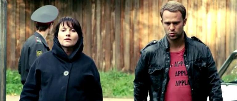 Мама-детектив 2 сезон дата выхода