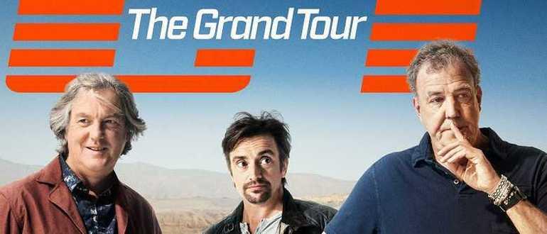 «Гранд тур 4 сезон» дата выхода