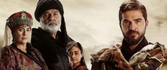 «Воскресший Эртугрул 6 сезон» дата выхода