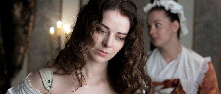 Екатерина 3 сезон дата выхода3