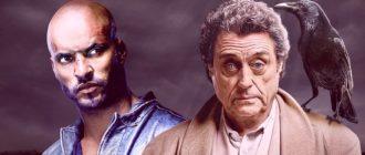 «Американские боги 3 сезон» дата выхода