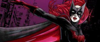 «Бэтвумен» дата выхода