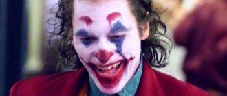 «Джокер» дата выхода