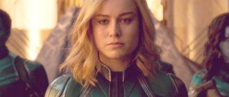 «Капитан Марвел 2» дата выхода