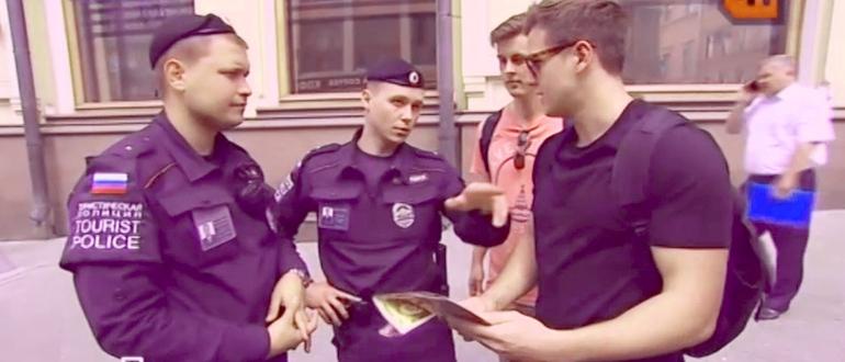 «Туристическая полиция 2 сезон» дата выхода