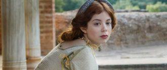 «Испанская принцесса 2 сезон» дата выхода