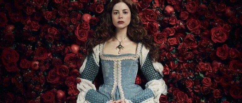 «Испанская принцесса 3 сезон» дата выхода
