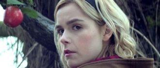 «Леденящие душу приключения Сабрины 3 сезон» дата выхода
