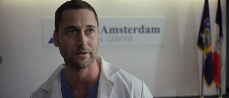 «Новый Амстердам 2 сезон» дата выхода