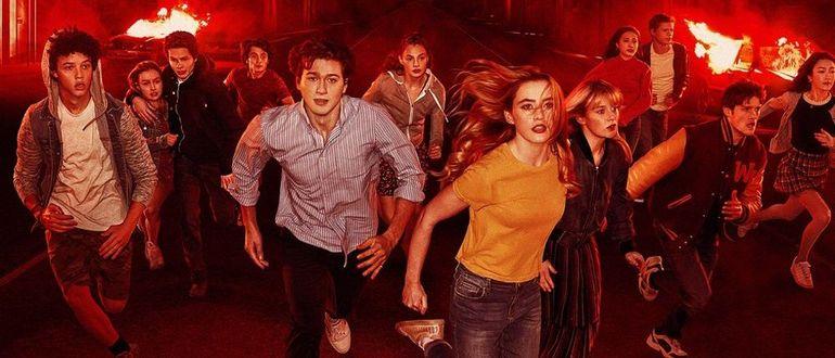 «Общество 2 сезон» дата выхода