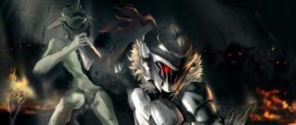 «Убийца гоблинов: Корона гоблинов» дата выхода