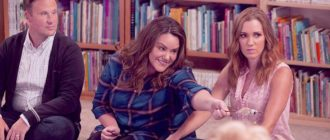 «Американская домохозяйка 4 сезон» дата выхода