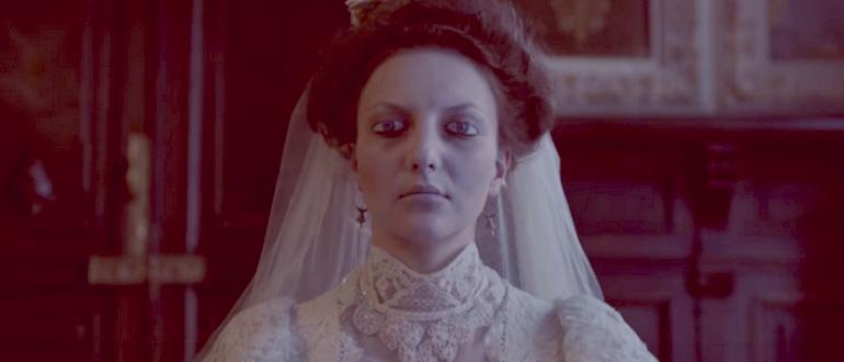 «Невеста 2» дата выхода