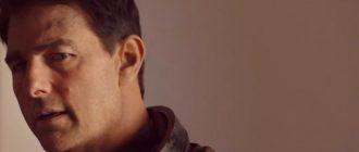 «Топ Ган: Мэверик» дата выхода