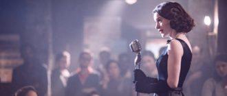 «Удивительная миссис Мэйзел 3 сезон» дата выхода