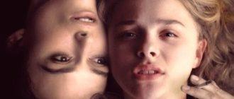 «Детка 2 сезон» дата выхода