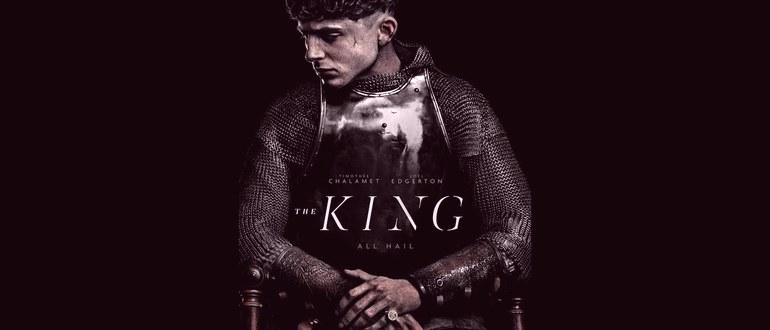«Король Англии» дата выхода