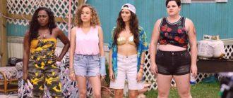 «Девчонки из Флориды 2 сезон» дата выхода