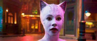 «Кошки» дата выхода